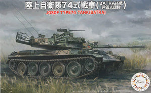 FUJIMI 1/76 JAPAN TYPE 74 (2 TANKS)