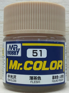 GUNZE MR COLOR C51 SEMI GLOSS FLESH