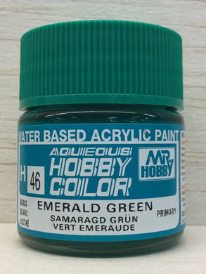 GUNZE MR HOBBY COLOR H46 GLOSS EMERALD GREEN