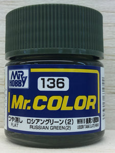 GUNZE MR COLOR C136 FLAT RUSSIAN GREEN 2