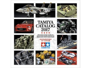 TAMIYA 2017 CATALOGUE