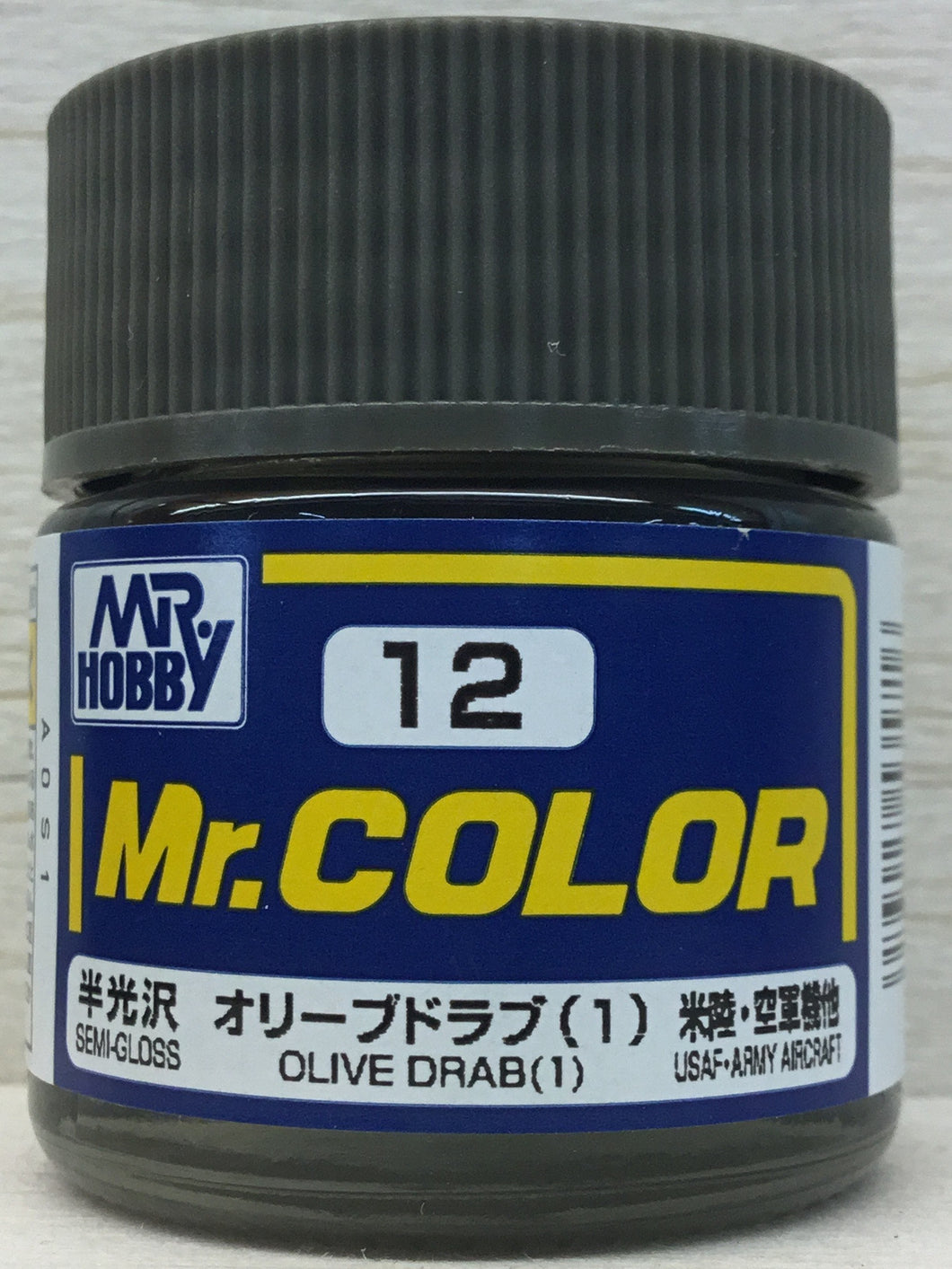 GUNZE MR COLOR C12 SEMI GLOSS OLIVE DRAB 1