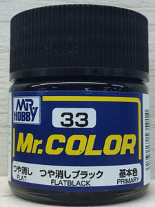 GUNZE MR COLOR C33 FLAT BLACK