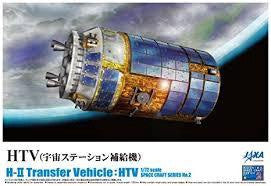 AOSHIMA H-II TRANSFER VEHICLE