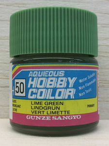GUNZE MR HOBBY COLOR H50 GLOSS LIME GREEN