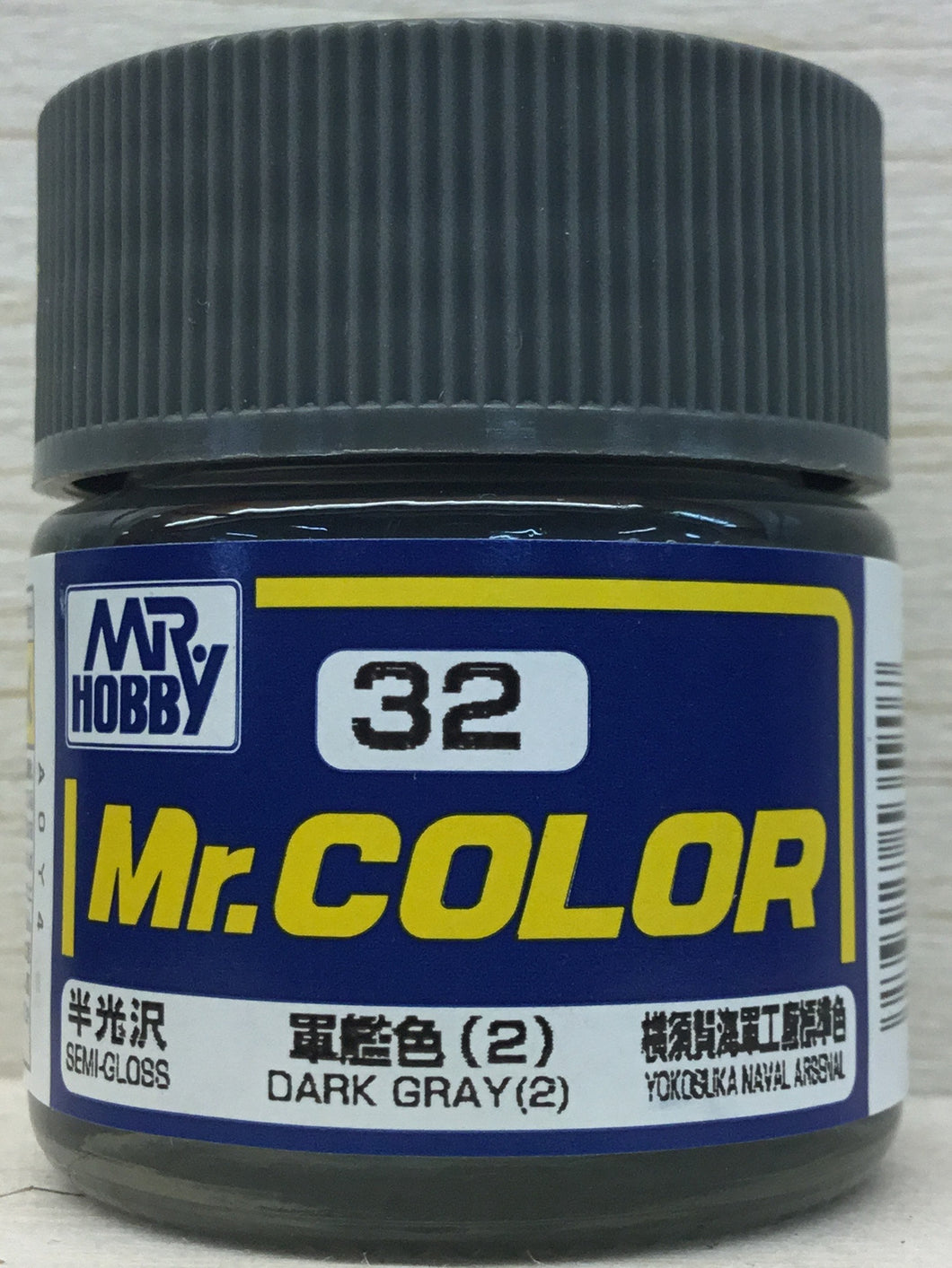 GUNZE MR COLOR C32 SEMI GLOSS DARK GRAY 2