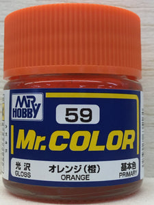 GUNZE MR COLOR C59 GLOSS ORANGE