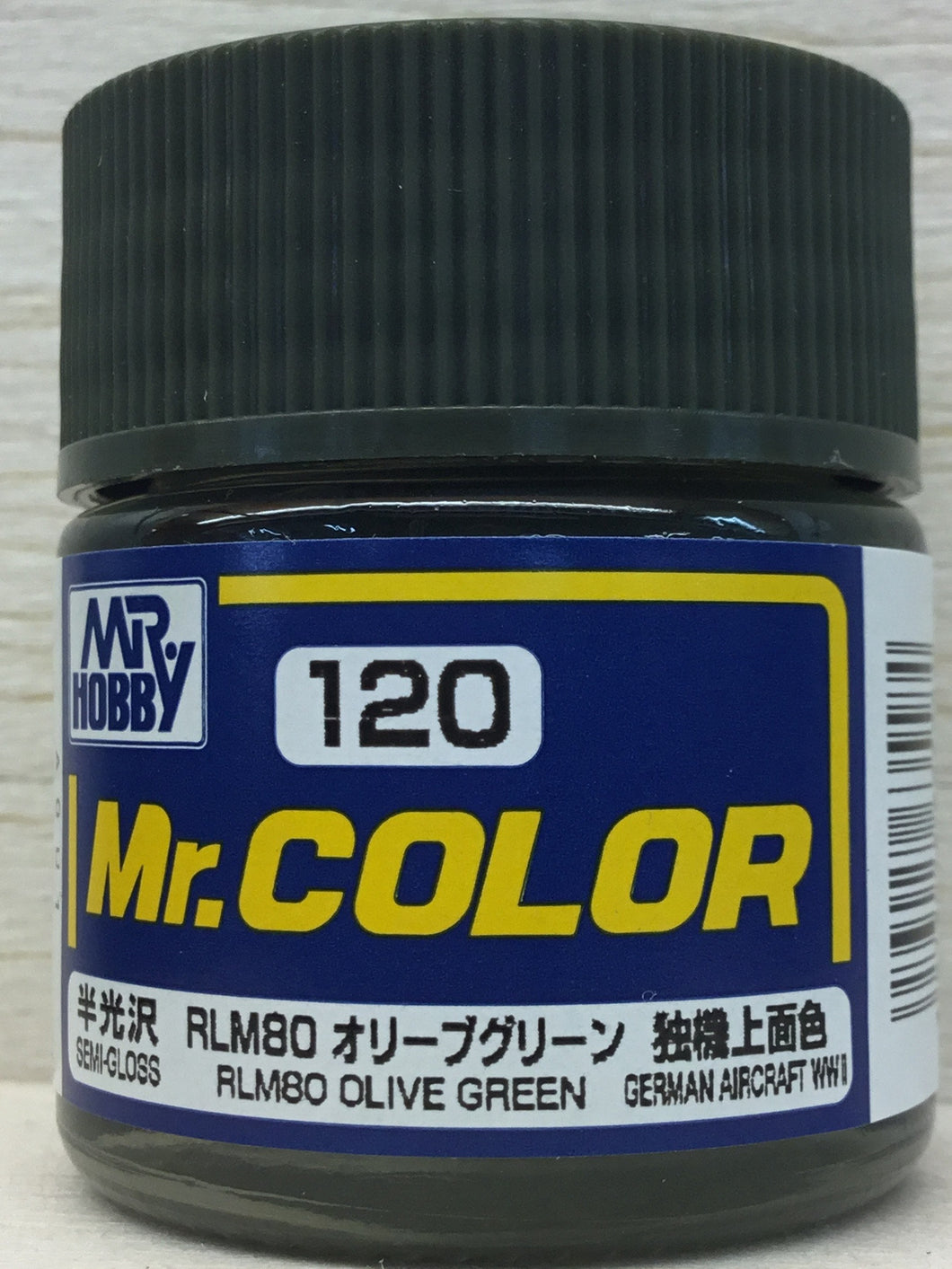 GUNZE MR COLOR C120 SEMI GLOSS RLM 80 OLIVE GREEN