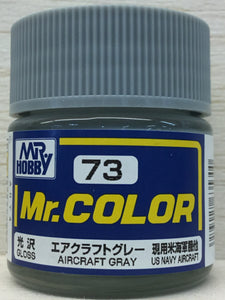 GUNZE MR COLOR C73 GLOSS AIRCRAFT GRAY