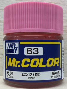 GUNZE MR COLOR C63 GLOSS PINK