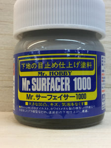 GUNZE MR SURFACER 1000
