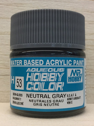 GUNZE HOBBY COLOR H53 NEUTRAL GRAY
