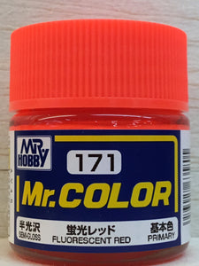 GUNZE MR COLOR C171 SEMI GLOSS FLUORESCENT RED