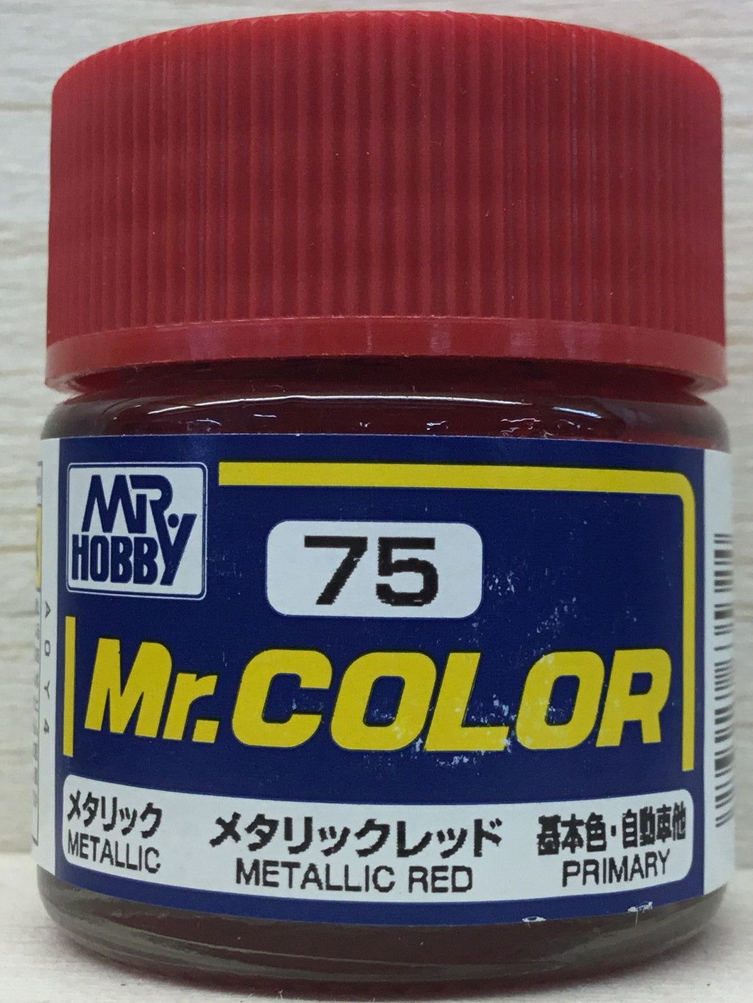 GUNZE MR COLOR C75 METALLIC RED