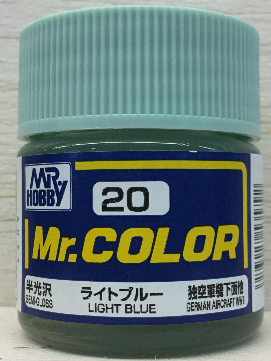 GUNZE MR COLOR C20 SEMI GLOSS LIGHT BLUE