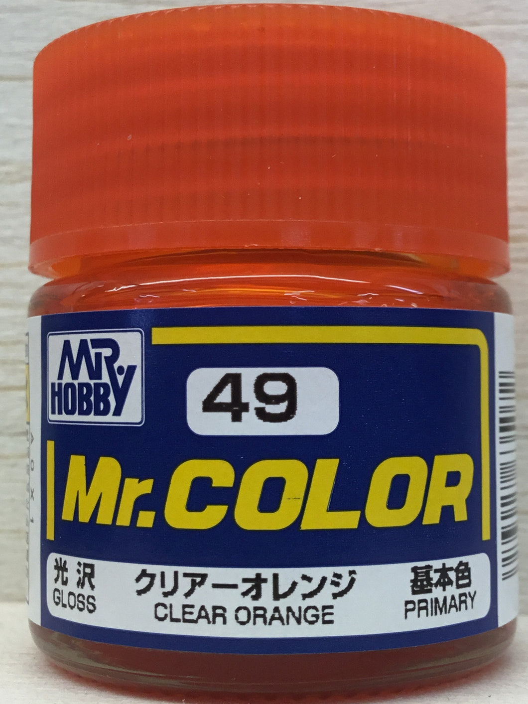 GUNZE MR COLOR C49 GLOSS CLEAR ORANGE