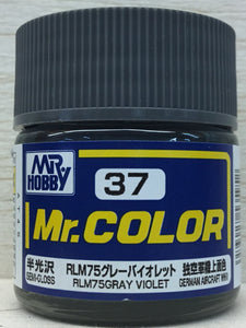 GUNZE MR COLOR C37 RLM75 GRAY VIOLET