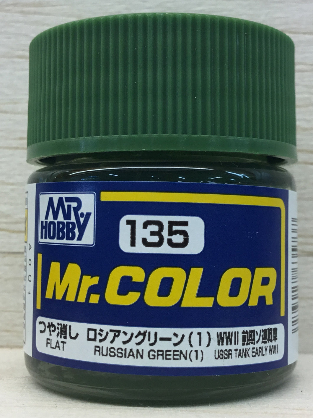 GUNZE MR COLOR C135 FLAT RUSSIAN GREEN 1