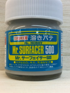 GUNZE MR SURFACER 500