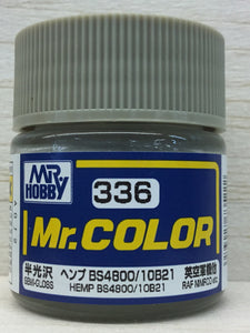 GUNZE MR COLOR C336 SEMI GLOSS HEMP BS4800/10B21