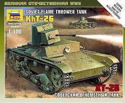 ZVEZDA 1/100 SOVIET FLAME THROWER KHT-26