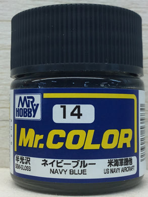 GUNZE MR COLOR C14 SEMI GLOSS NAVY BLUE