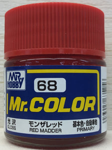 GUNZE MR COLOR C68 GLOSS RED MADDER