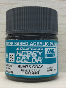 GUNZE MR HOBBY COLOR H69 RLM75 GRAY