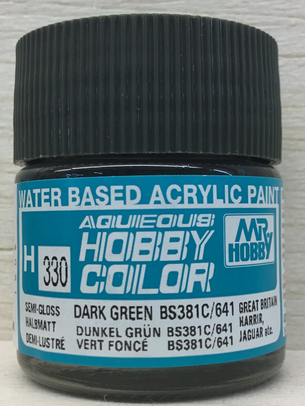 GUNZE HOBBY COLOR H330 DARK GREEN BS381C/641