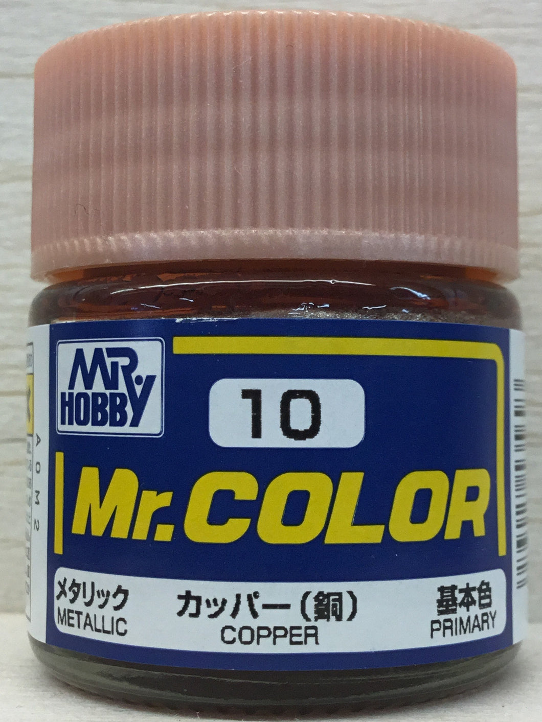 GUNZE MR COLOR C10 METALLIC COPPER
