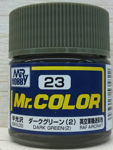 GUNZE MR COLOR C23 SEMI GLOSS DARK GREEN 2