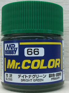 GUNZE MR COLOR C66 GLOSS BRIGHT GREEN