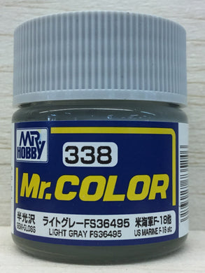 GUNZE MR COLOR C338 LIGHT GRAY FS36495