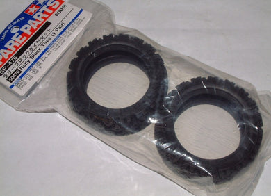 TAMIYA RALLY BLOCK TYRES (PAIR)