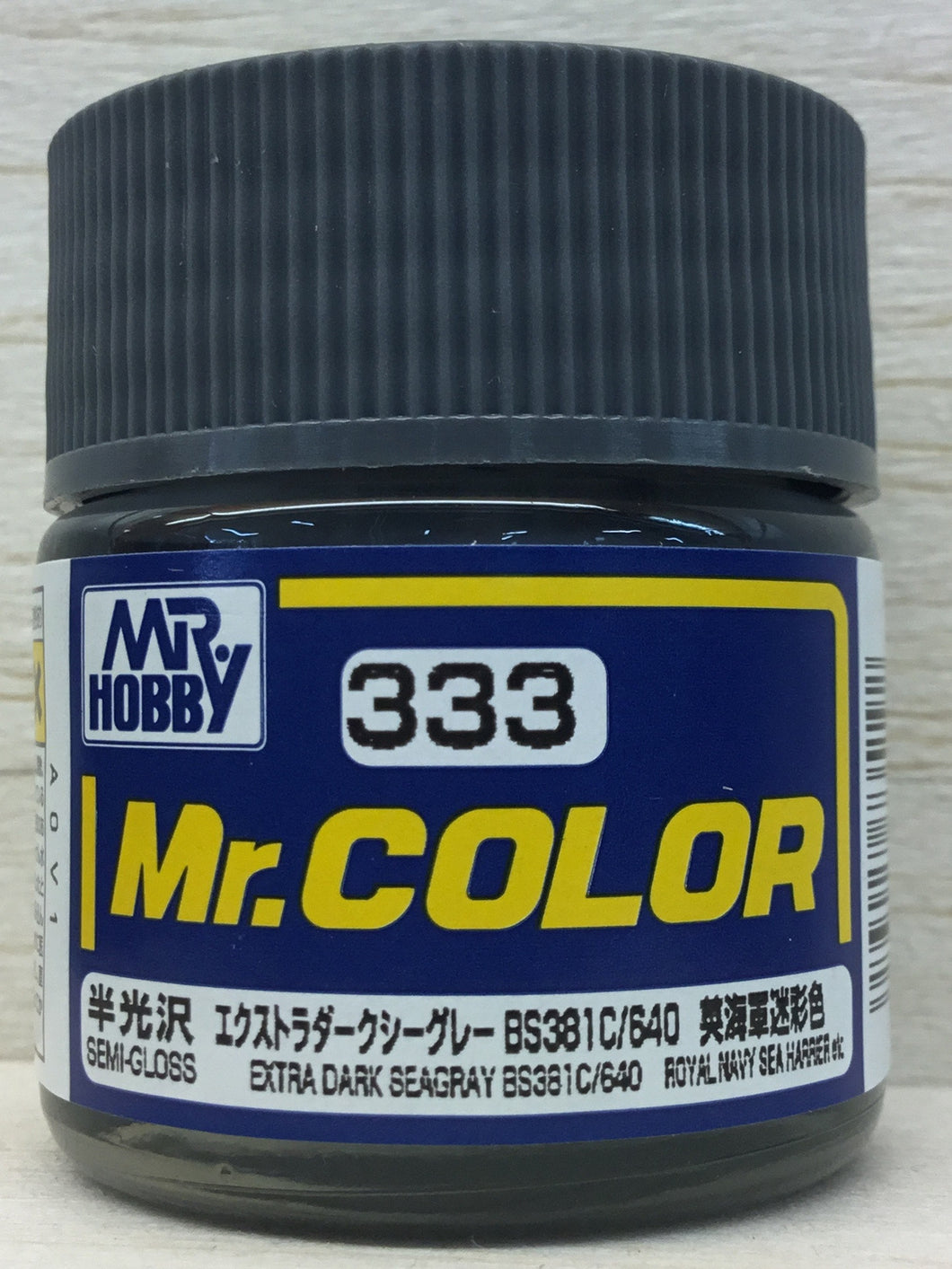 GUNZE MR COLOR C333 SEMI GLOSS EXTRA DARK SEAGRAY BS381C/640