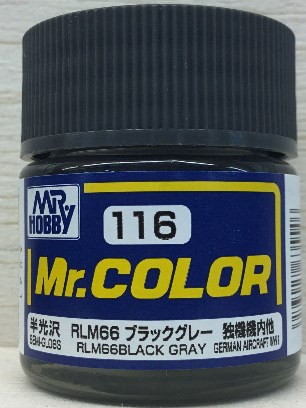 GUNZE MR COLOR C116 SEMI GLOSS RLM 66 BLACK GRAY