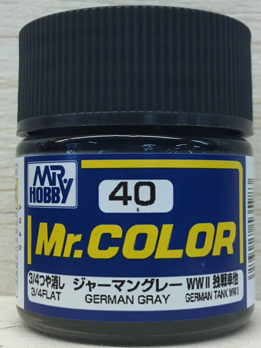 GUNZE MR COLOR C40 3/4FLAT GERMAN GRAY