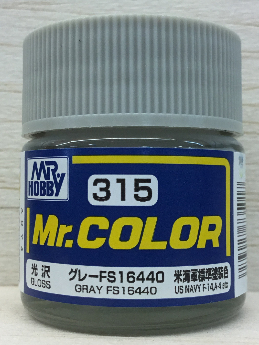 GUNZE MR COLOR C315 GLOSS GRAY FS16440