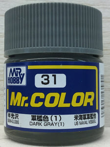 GUNZE MR COLOR C31 SEMI GLOSS DARK GRAY 1