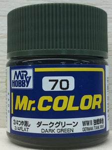 GUNZE MR COLOR C70 3/4 FLAT DARK GREEN
