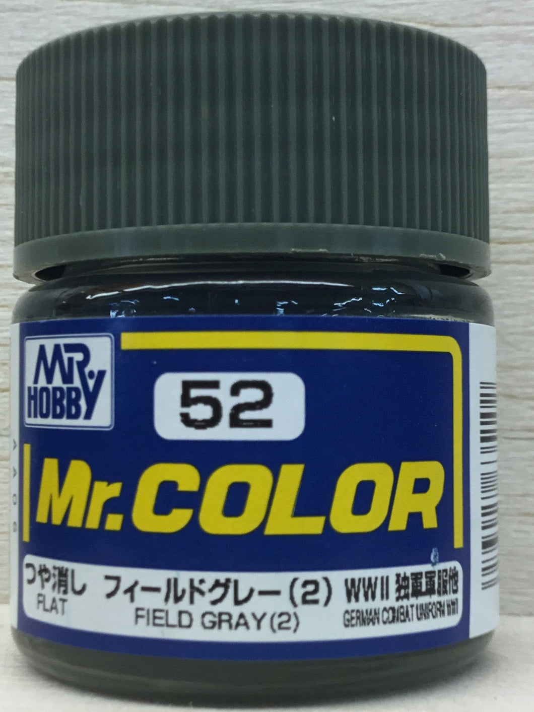 GUNZE MR COLOR C52 FLAT FIELD GRAY 2