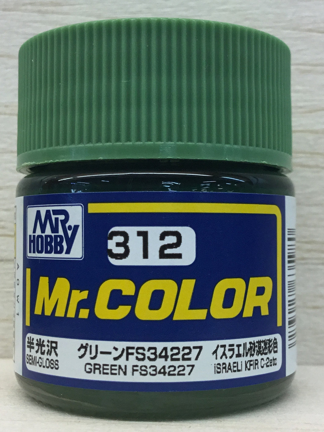 GUNZE MR COLOR C312 SEMI GLOSS GREEN FS34227