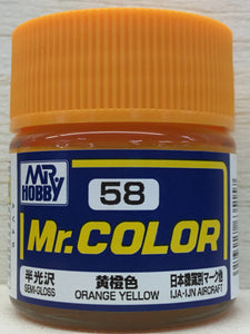 GUNZE MR COLOR C58 ORANGE YELLOW