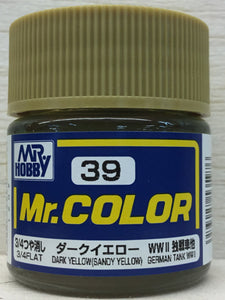 GUNZE MR COLOR C39 3/4FLAT DARK YELLOW SANDY YELLOW
