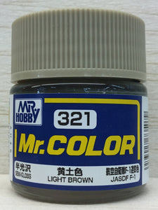 GUNZE MR COLOR C321 SEMI GLOSS LIGHT BROWN