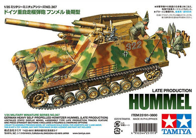 TAMIYA 1/35 HUMMEL LATE PRODUCTION W/ FIGURES
