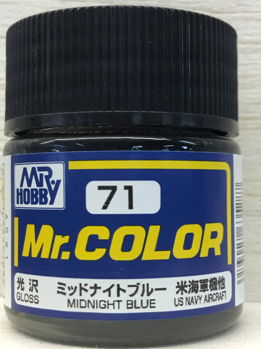 GUNZE MR COLOR C71 GLOSS MIDNIGHT BLUE
