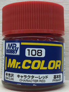 GUNZE MR COLOR C108 SEMI GLOSS CHARACTER RED