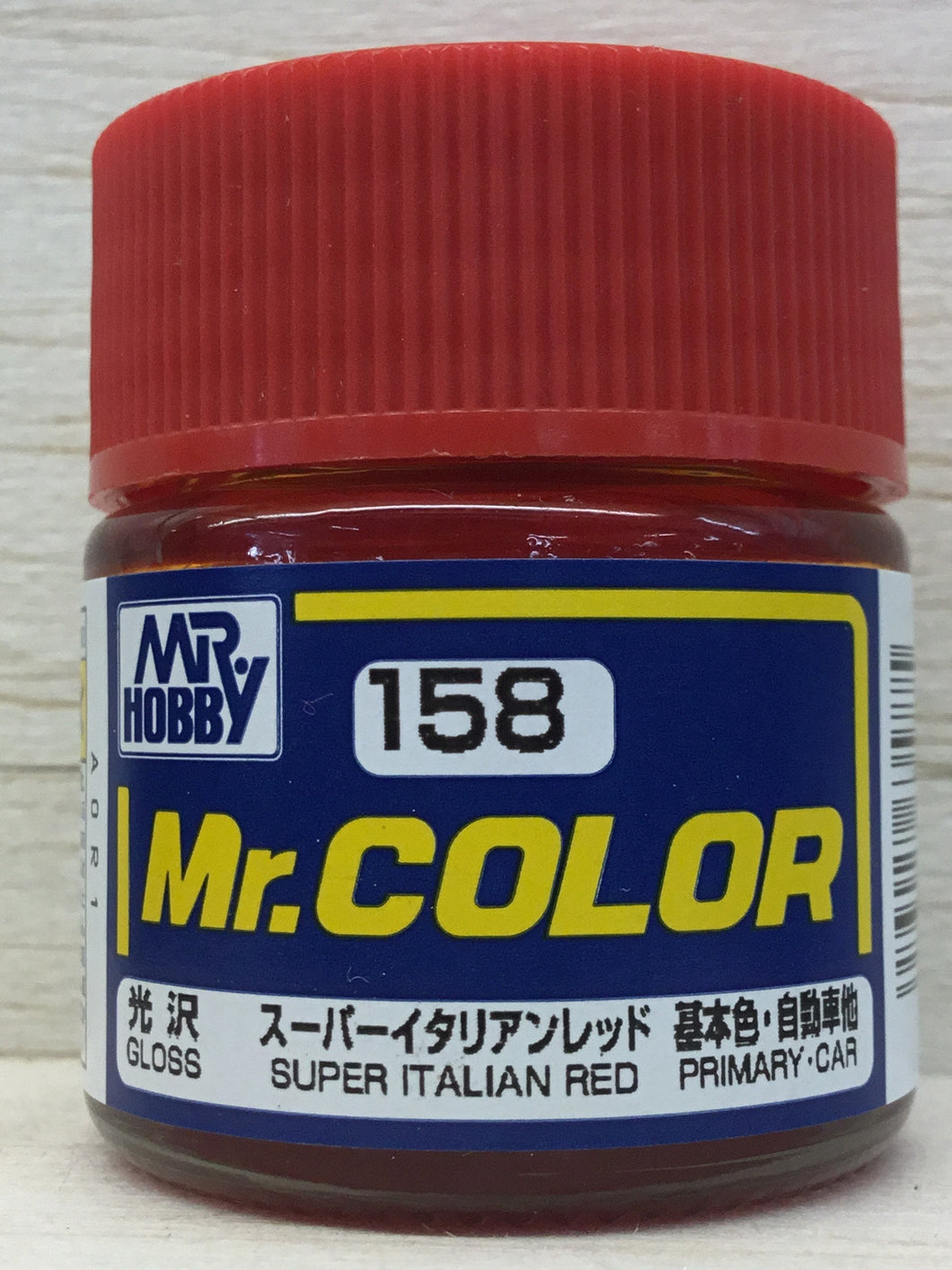 GUNZE MR COLOR C158 GLOSS SUPER ITALIAN RED
