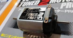 tamiya MINI 4WD atomic tuned 2 pro motor